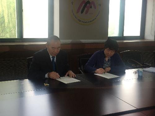 泰安一中 奖学金签订仪式-我校与山东五所中学签订奖学金协议西北农图片